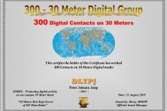DL7PJ - 30MDG Award Certificate: (30MDG 300-30)