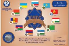 DL7PJ - 30MDG Award Certificate: (30MDG CIS-Bronze)